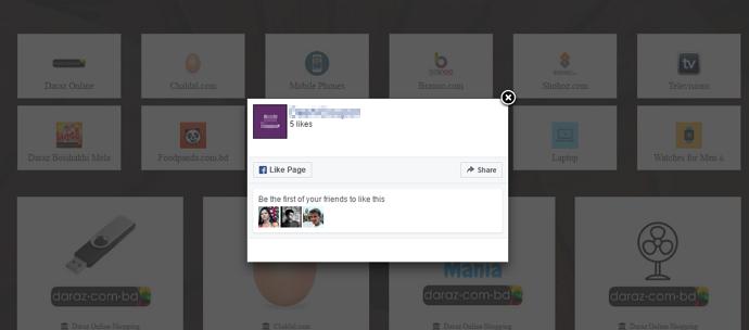 Add Popup Facebook Like Box In WordPress