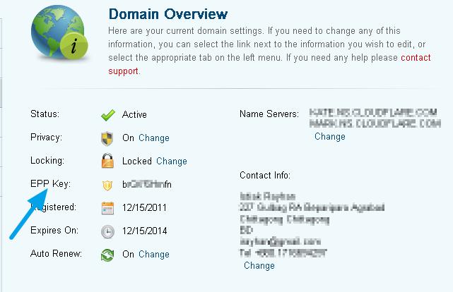 domain name epp key