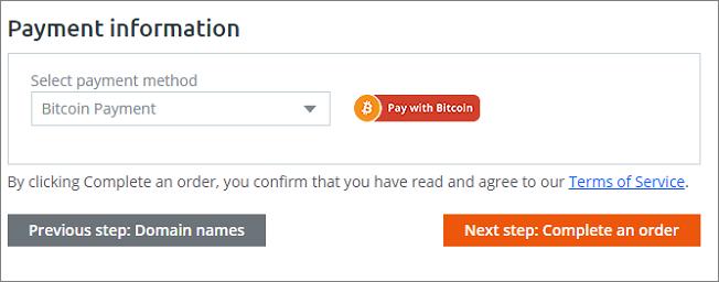 host1plus-bitcoin-payment